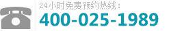 南京华厦白癜风研究所电话