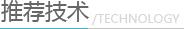 南京华厦白癜风研究所治疗技术